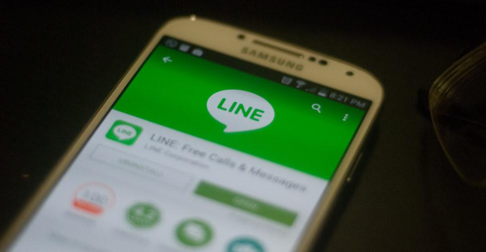 LINE App - Design Sync