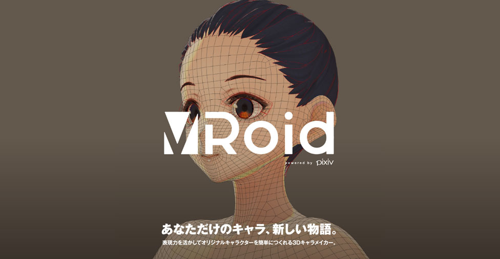 Create your own Anime character with VRoid Studio | DESIGN SYNC